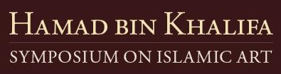 Islamic Art Symposium